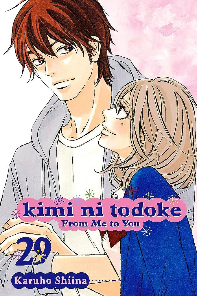 パトロールフラップ突き刺すKimi ni Todoke: From Me to You, Vol. 29 (English Edition)
