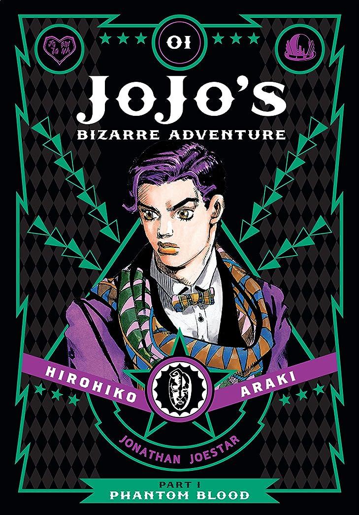 協定格差前進JoJo's Bizarre Adventure: Part 1--Phantom Blood, Vol. 1 (English Edition)