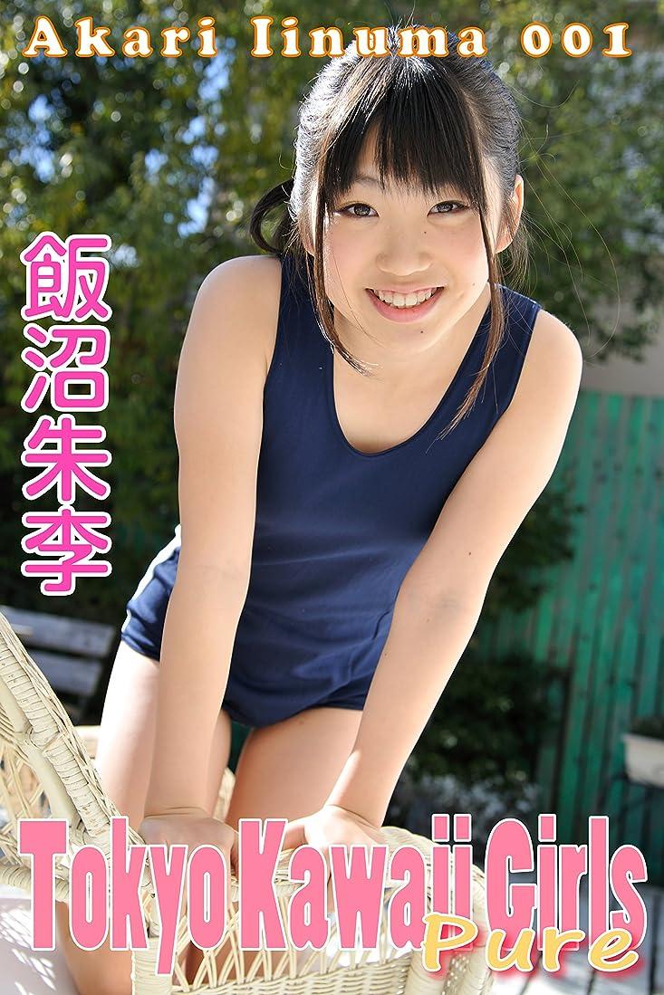 起きて結晶ガチョウ飯沼朱李-001: Tokyo Kawaii Girls Pure:e002