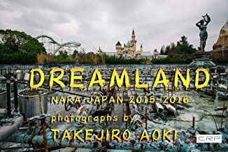CRP  JAPAN NARA  2015-2016 DREAMLAND