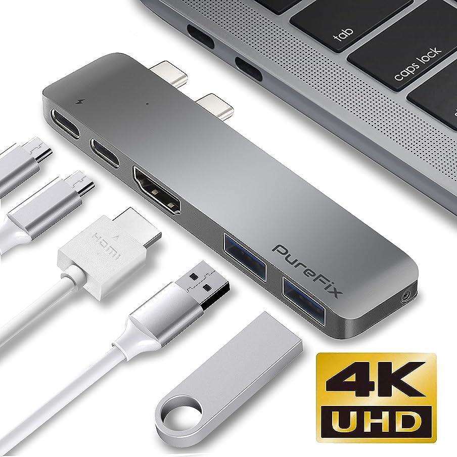 PureFix USB C Hub, Fastest 40Gb/s Type-C 5 in 1 Multi-Port Hub Adapter for MacBook Pro 13