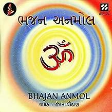 Best anmol bhajan mp3 song Reviews