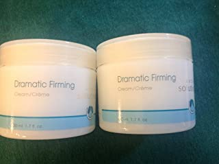 Lot of 2 Dramatic Firming Creams