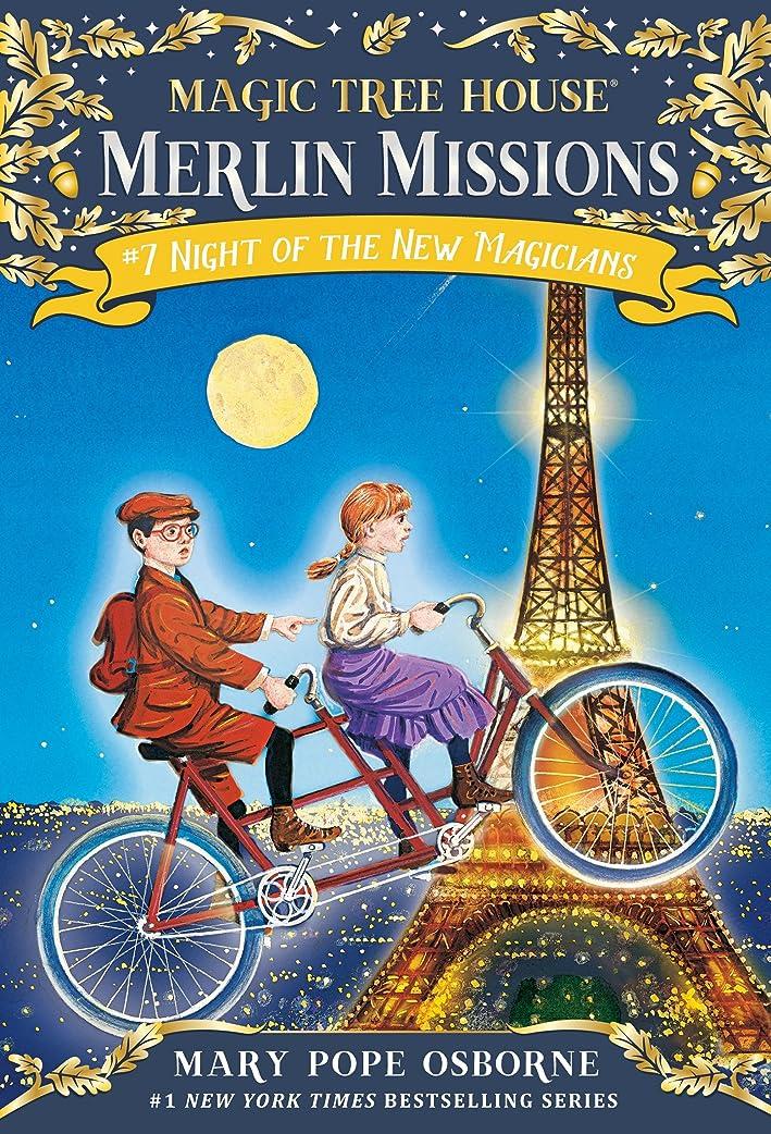 ジェーンオースティンジェームズダイソンコメントNight of the New Magicians (Magic Tree House (R) Merlin Mission Book 7) (English Edition)