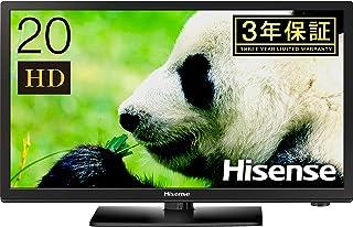 ハイセンス 20V型 液晶 テレビ 20A50 ハイビジョン 外付けHDD裏番組録画対応 メーカー3年保証 2018年モデル
