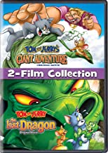 Tom & Jerry Lost Dragon/Giant Adv. (DVD)