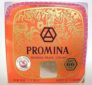 PROMINA SKIN WHITENING Freckle Dark Spot Ginseng Pearl Cream 11g/.4oz