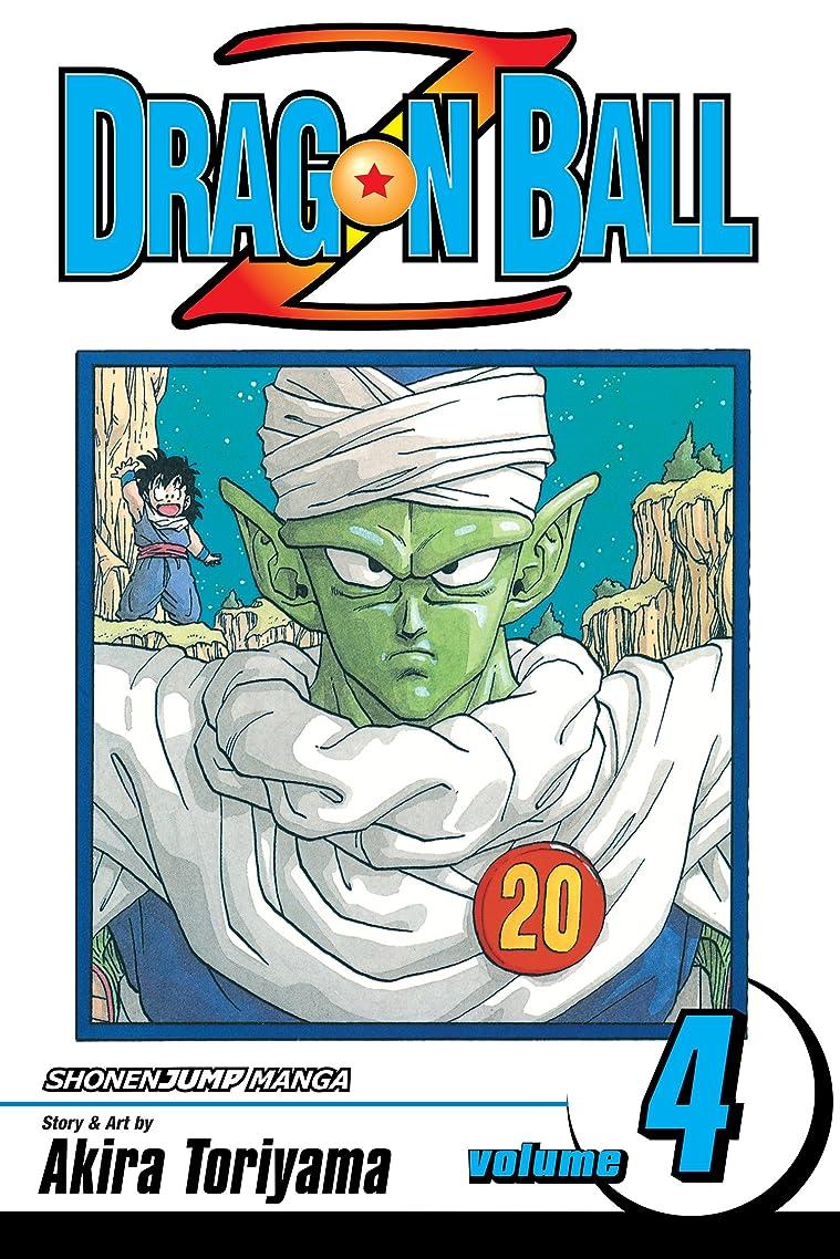 著名なミスペンドセメントDragon Ball Z, Vol. 4: Goku Vs. Vegeta (English Edition)