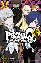 Persona Q: Shadow of the Labyrinth Side: P4 Volume 4 (Persona Q P4)