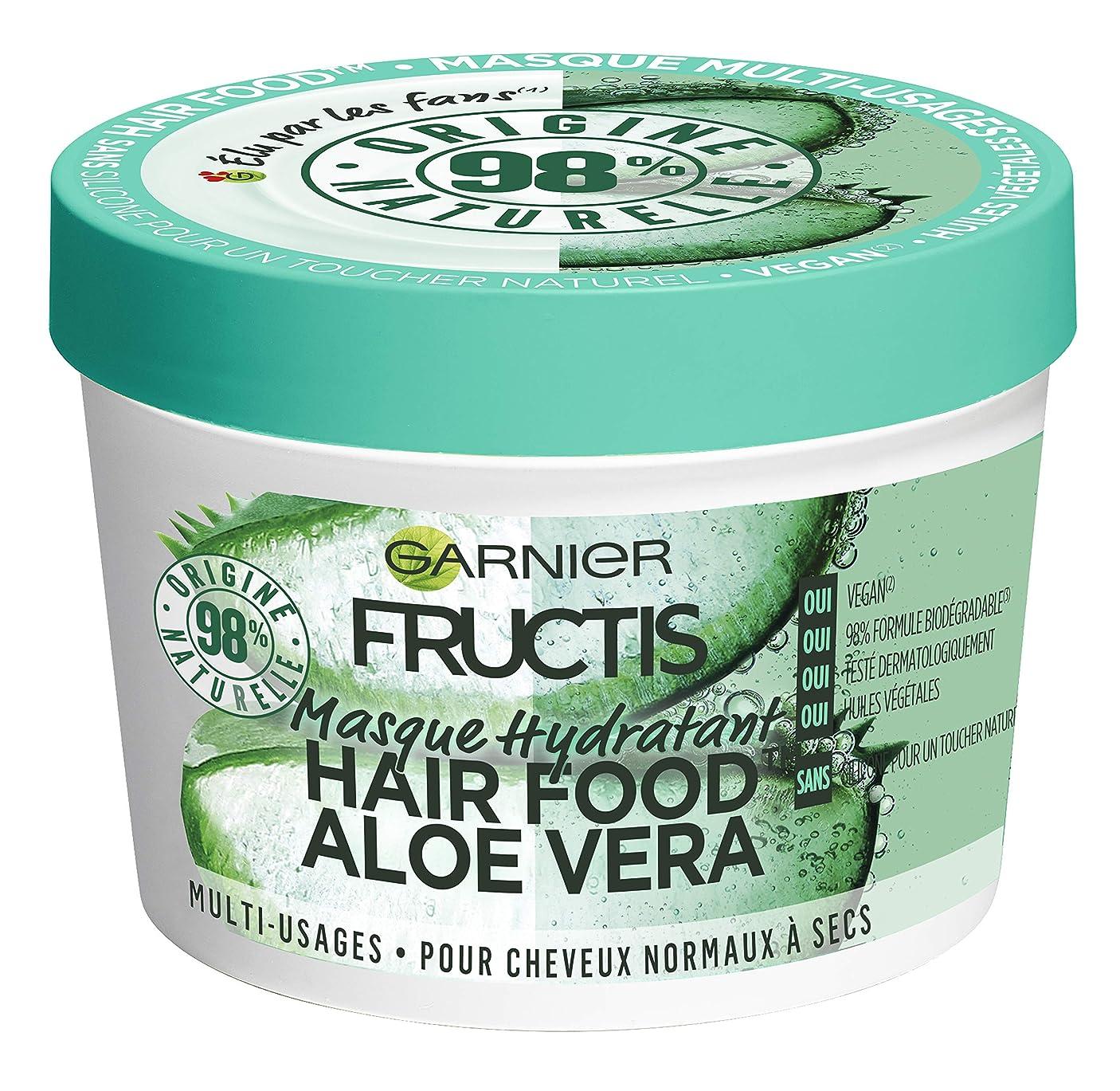 隔離不健康耕すガルニエFructis髪食品アロエ多目的マスク390 ml - 3枚組