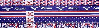 Mizuno Triumph Headbands