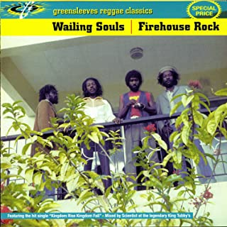 fire house rock wailing souls