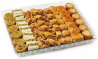 Al Bohsali 1870- Premium Baklava Mix 60 Pieces