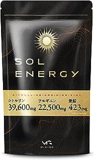 ソルエナジー 高級シトルリン100%配合 (薬剤師監修) アルギニン 亜鉛 マカ 65,754mg 厳選16成分 180粒