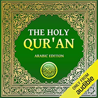 The Holy Qur'an [Arabic Edition]