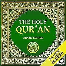 The Holy Qur'an [Arabic Edition]