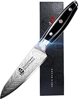 TUO Paring Knife - Peeling KnifeUltra Sharp 3.5-inch - Small Kitchen Knives HighCarbonStainlessSteel- Kitchen Utility Knife with G10 Full Tang Handle - Black Hawk-S Knives Including Gift Box