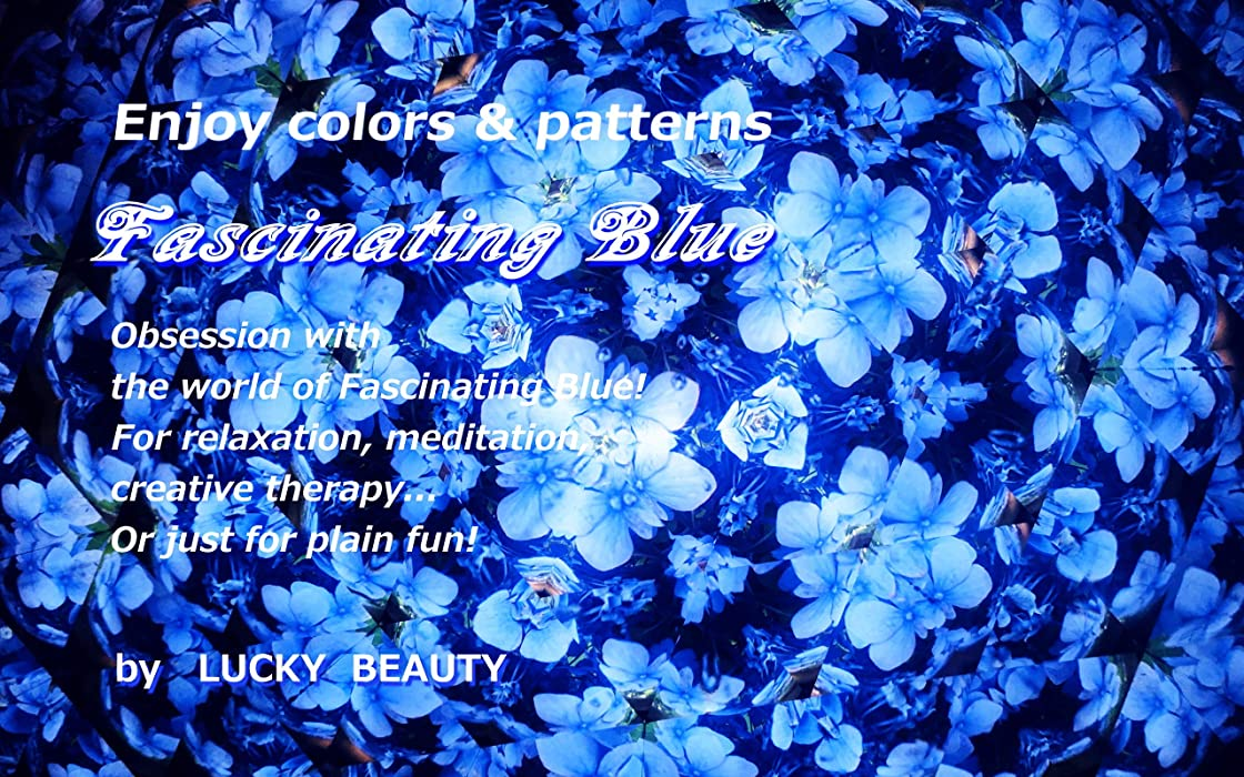 句読点どれでもデッドEnjoy Colors & Patterns - Fascinating Blue: Obsession with the world of Fascinating Blue (English Edition)