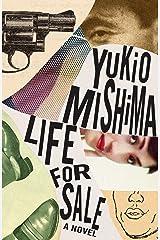 Life for Sale (Vintage International) Kindle Edition