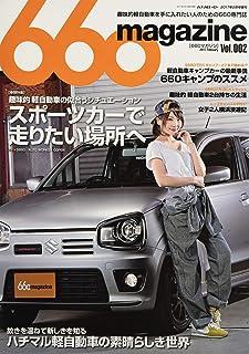 660magazine vol.002 [雑誌]