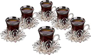 Luxury Turkish Tea Set with Saucers for 6 People - New Gold and Silver Tulip Flowered Design 12 Pieces Set - Great Vintage...