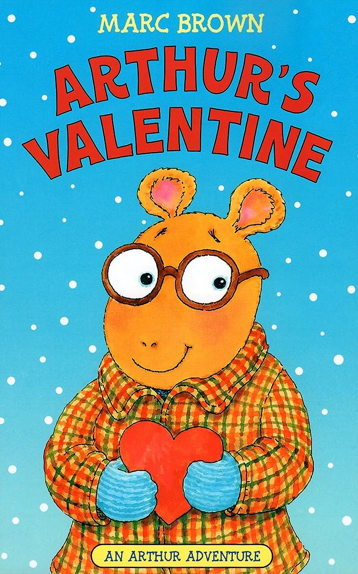 奨励マート不適当Arthur's Valentine (Arthur Adventure) (English Edition)