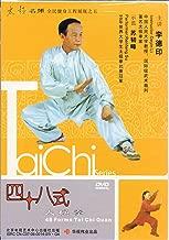 Tai Chi Series: 48 Forms Tai Chi Quan