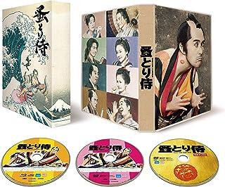 のみとり侍 Blu-ray豪華版