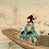 Wallpaper - Mizuno 34