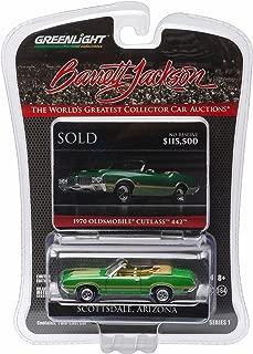 green oldsmobile cutlass