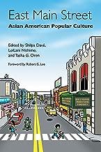 الشارع الرئيسي: الآسيوي أمريكية من الثقافة الشعبية