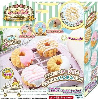 SB-09 しゅわボム 別売り ドーナツ セット