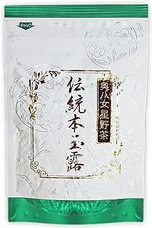 Hoshino-Cha | Connoisseur Gyokuro Green Tea | FIRST FLUSH 2019 | Yame, Japan | Rare 3-star Dento Hon Fujimidori | Farmer-Packaged | Award-Winning | Organically Grown | 50g