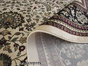 The Kashmiri Silk Carpet Collection by Faiz Carpets 6 x 9 Feet Carpets for Living Room
