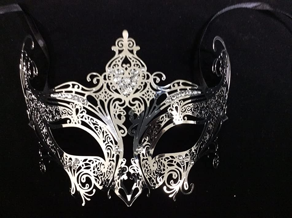 Luxury Silver Queen Masquerade Mask Venetian Design Masks Silver Colored Perfect for Mardi Gras Majestic Party Halloween Ball Prom by Unknown