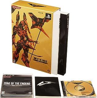 ZONE OF THE ENDERS HD EDITION PREMIUM PACKAGE (限定版)【数量限定特典】「メタルギア ライジング リベンジェンス」体験版/プレミアム映像 DLコード同梱 - PS3