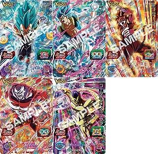 ドラゴンボールヒーローズ SUPVJ2 [パック販売/5枚セット] Vジャンプ 2020年 1月特大号 応募者全員大サービス 超ビクトリーパック