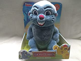 Disney Junior The Lion Guard Talking Bunga Electronic Plush Talking Toy Talks, Toots, Lights Up Ages 3+ New In Unopened Box