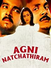agni tamil movie