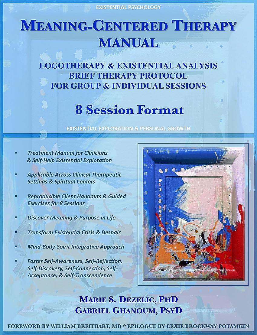 敬なアスペクト気性Meaning-Centered Therapy Manual: Logotherapy & Existential Analysis Brief Therapy Protocol for Group & Individual Sessions (English Edition)