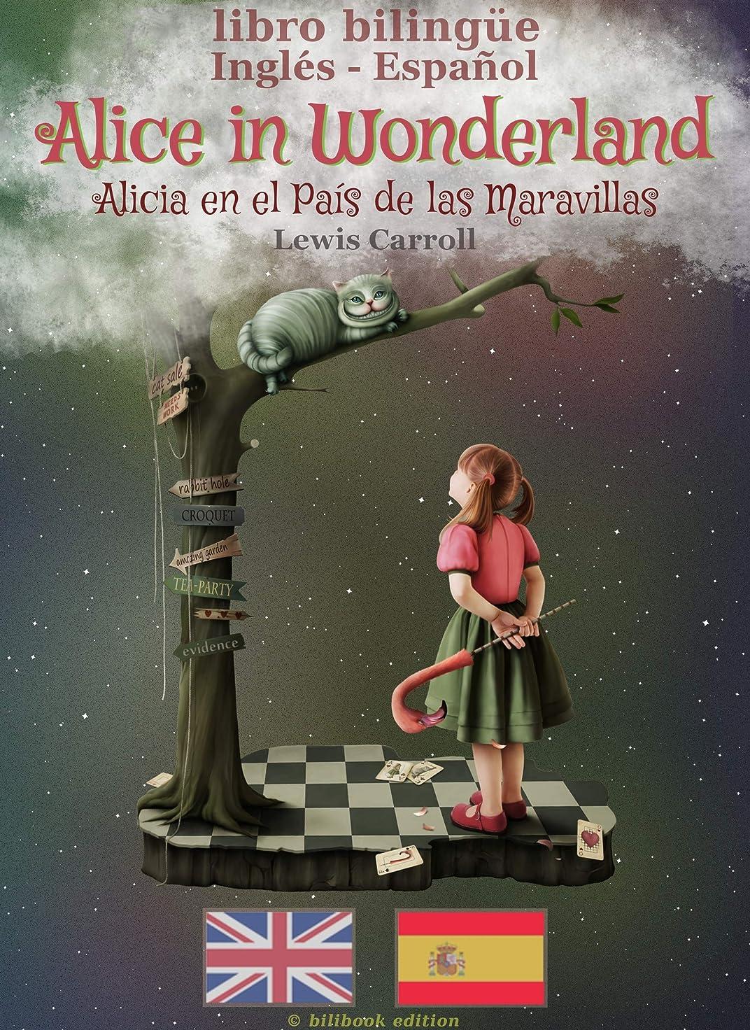 時計回り麻酔薬結婚したAlice in Wonderland (bilingüe inglés-espa?ol) (Spanish Edition)