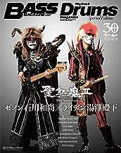 表紙: 聖飢魔Ⅱ30th Anniversary ゼノン石川和尚/ライデン湯澤殿下 Bass Magazine/Rhythm & Drums Magazine Special Edition | 聖飢魔II