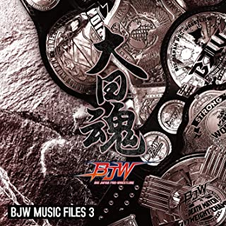 ??? BJW MUSIC FILES 3