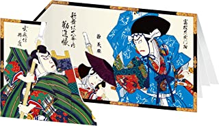 AAY26-1625 和風グリーティングカード/むねかた 立体 「歌舞伎 勧進帳」 (中紙・封筒付) 再生紙 英文説明入