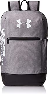 Under Armour Unisex-Adult Backpack, Grey - 1327792