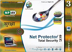 NPAV Net Protector 2019 Total Security Gold Edition - 1 PC, 3 Years (Email Delivery in 2 Hours- No CD)