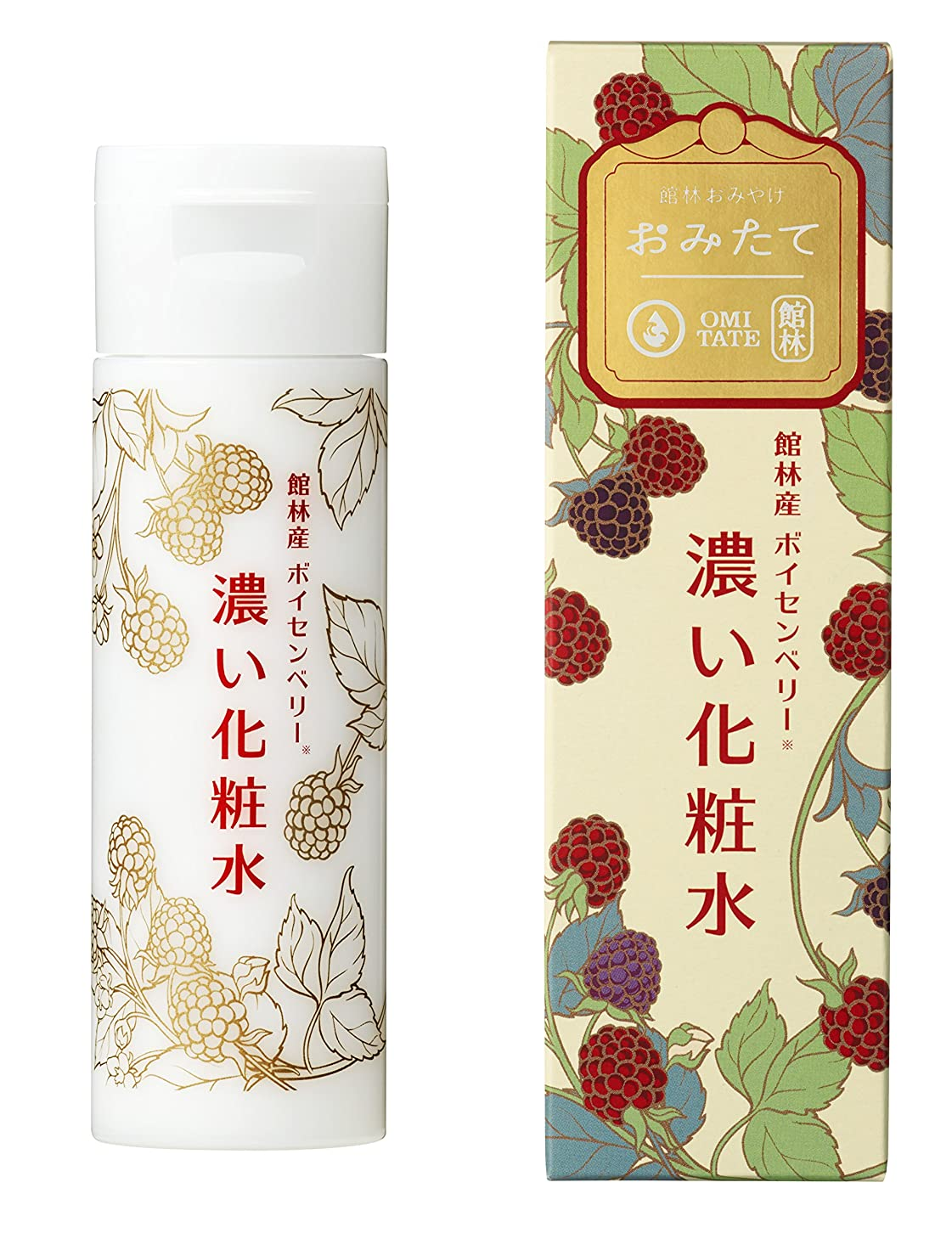 疎外するベンチ熱意館林産ボイセンベリー濃い化粧水(100mL)