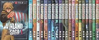 ヴィンランド・サガ コミック 1-21巻セット