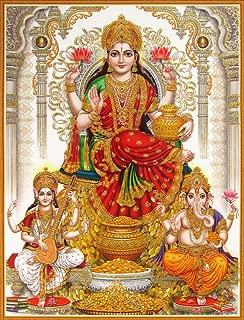 Avercart Goddess Lakshmi with Ganesha and Saraswati Poster 8.5x11 inch Unframed