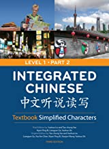 Best integrated chinese textbook level 1 part 2 online Reviews